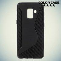 Силиконовый чехол для Samsung Galaxy A5 2018 SM-A530F - S-образный Черный