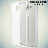 Силиконовый чехол для Samsung Galaxy A7 2016 SM-A710F - Глянцевый Прозрачный