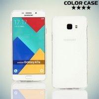 Силиконовый чехол для Samsung Galaxy A7 2016 SM-A710F - S-образный Прозрачный
