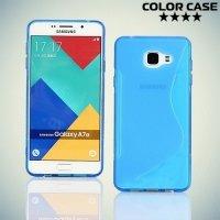 Силиконовый чехол для Samsung Galaxy A7 2016 SM-A710F - S-образный Синий