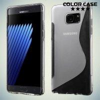 Силиконовый чехол для Samsung Galaxy Note 7 - S-образный Прозрачный