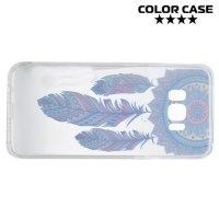 Силиконовый чехол для Samsung Galaxy S8 Plus - с рисунком Ловец снов