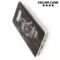 Силиконовый чехол для Samsung Galaxy S8 - с рисунком Лев