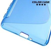 Силиконовый чехол для Sony Xperia X Performance - S-образный Синий