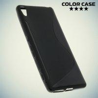 Силиконовый чехол для Sony Xperia XA Ultra - S-образный Черный