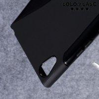 Силиконовый чехол для Sony Xperia XA1 Ultra - S-образный Черный