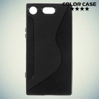 Силиконовый чехол для Sony Xperia XZ1 Compact - S-образный Черный