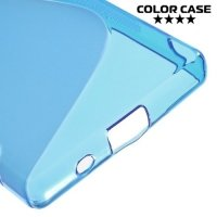 Силиконовый чехол для Sony Xperia Z5 Compact E5823 - S-образный Синий