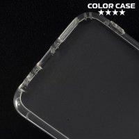 Силиконовый чехол для Xiaomi Mi 5x / Mi A1 противоударный - Прозрачный