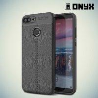Силиконовый чехол под кожу для Huawei Honor 9 Lite - Черный