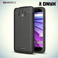 Силиконовый чехол под кожу для Motorola Moto C - Черный