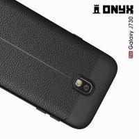 Силиконовый чехол под кожу для Samsung Galaxy J7 2017 SM-J730F - Черный