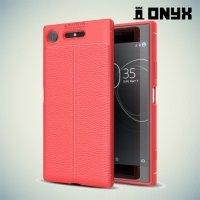 Силиконовый чехол под кожу для Sony Xperia XZ1 - Красный