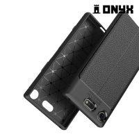 Силиконовый чехол под кожу для Sony Xperia XZ1 Compact - Коралловый