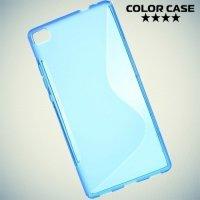 Силиконовый чехол для Huawei P8 - Синий S-образный