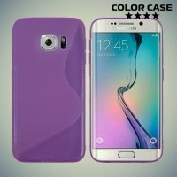Силиконовый чехол для Samsung Galaxy S6 Edge - фиолетовый S-образный
