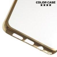 Силиконовый прозрачный чехол для Samsung Galaxy A5 2016 SM-A510F с золотыми краями