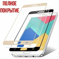 Стекло на весь экран для Samsung Galaxy A7 2016