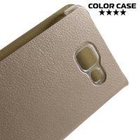 Тонкий чехол книжка для Samsung Galaxy A3 2016 SM-A310F - Золотой