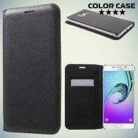 Тонкий чехол книжка для Samsung Galaxy A7 2016 SM-A710F - Черный