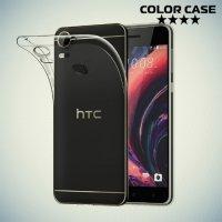 Тонкий силиконовый чехол для HTC Desire 10 pro - Прозрачный
