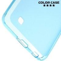 Тонкий силиконовый чехол для LG X Power K220DS - Голубой полупрозрачный