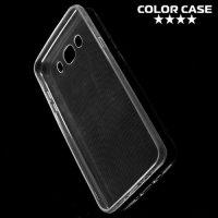 Тонкий силиконовый чехол для Samsung Galaxy J7 2016 SM-J710F - Прозрачный