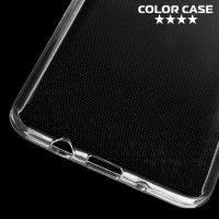 Тонкий силиконовый чехол для Samsung Galaxy On5 - Прозрачный