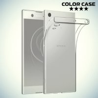Тонкий силиконовый чехол для Sony Xperia XA1 - Прозрачный