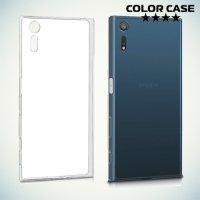 Тонкий силиконовый чехол для Sony Xperia XZ - Прозрачный