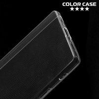 Тонкий силиконовый прозрачный чехол для Sony Xperia Z5