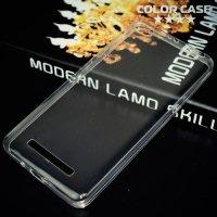 Тонкий силиконовый чехол для Xiaomi Redmi 4A - Прозрачный
