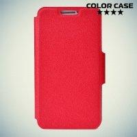 Чехол книжка для телефона 4.5-4.8 дюйма универсальный - красный