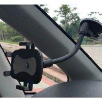 Универсальный автомобильный держатель для телефонов на гибкой ножке