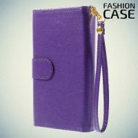 Универсальный чехол кошелек для смартфона с ремешком на руку, магнитной застежкой и отделениями для карт и купюр - Фиолетовый