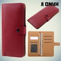 Универсальный чехол кошелек из гладкой экокожи с фиксацией обложки на кнопку для телефона 5.5 дюймов - Красный