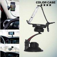 Универсальный автомобильный держатель прищепка Colorcase