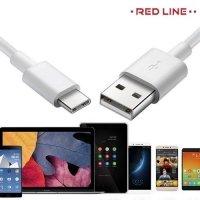 Red Line короткий кабель USB Type-C 20 см