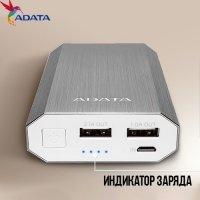 Внешний аккумулятор для телефона ADATA A10050 2 USB 10050 mAh