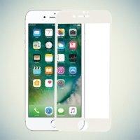 Закаленное 3D защитное стекло на весь экран с рамкой для iPhone 8 Plus / 7 Plus - Белый