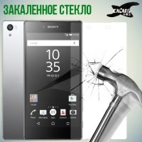 Закаленное защитное стекло для Sony Xperia Z5 Premium - Calans