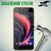 Закаленное защитное стекло для HTC Desire 10 pro