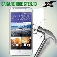 Закаленное защитное стекло для HTC Desire 628