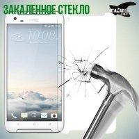 Закаленное защитное стекло для HTC One X9