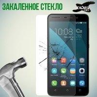 Закаленное защитное стекло для Huawei Honor 4X