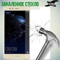 Закаленное защитное стекло для Huawei P10 Lite