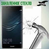 Закаленное защитное стекло для Huawei P9 Plus