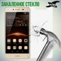 Закаленное защитное стекло для Huawei Y5 II / Honor 5A