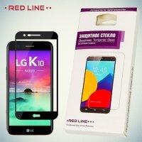 RedLine закаленное защитное стекло для LG K10 2017 M250 на весь экран - Черный
