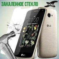 Закаленное защитное стекло для LG K5 X220ds